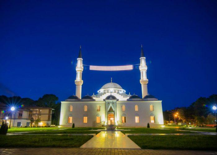 Amerika'da Bir Türk-İslam Şaheseri