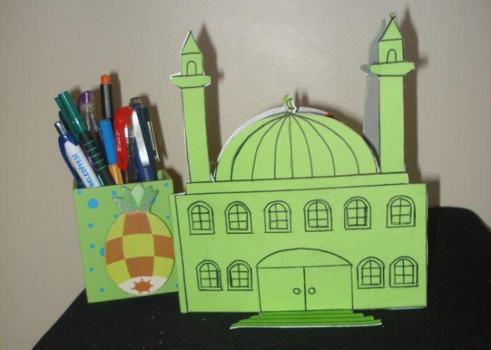 Cami Şekilli Ezan Duası Kartı